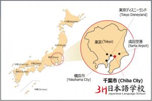 Trường Nhật ngữ 3H – Chiba – Japan